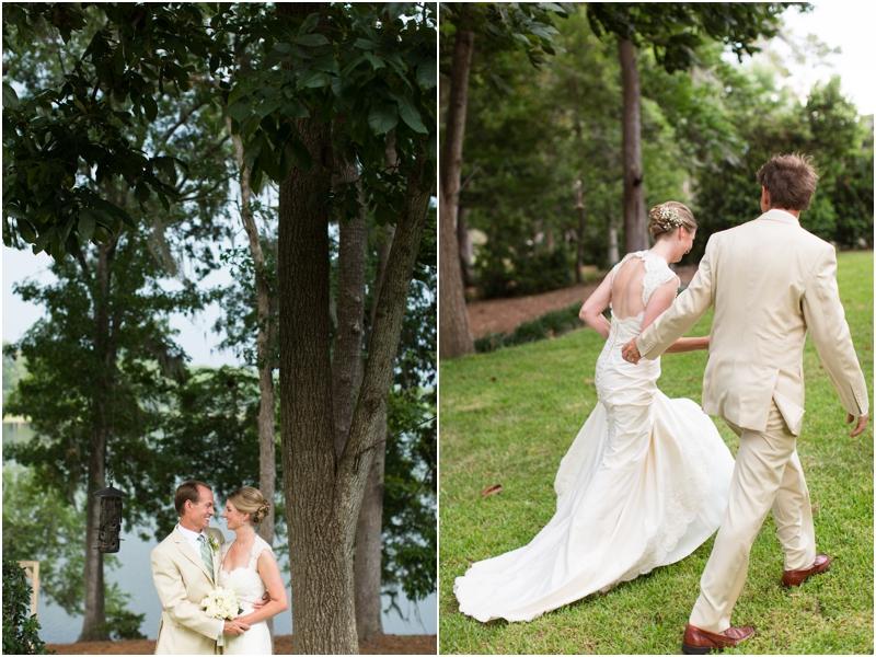 Backyard_Wedding_Anna_K_Photography_029