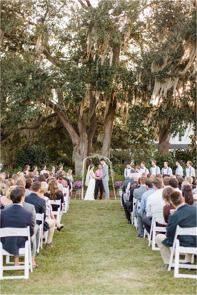 Anna_K_Photography_Anna_Shackleford_Southern_Wedding_Hahira_Private_Farm__0036